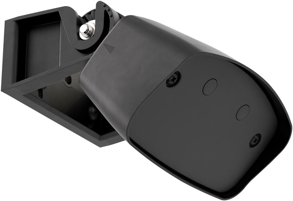 HR-Robus, RAVE-D, RAVE Motion Sensor, Domino 1100